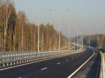 Дорога в Новой Москве