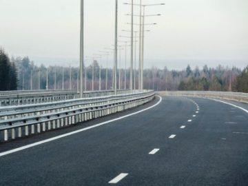 Дороги в «новой Москве»