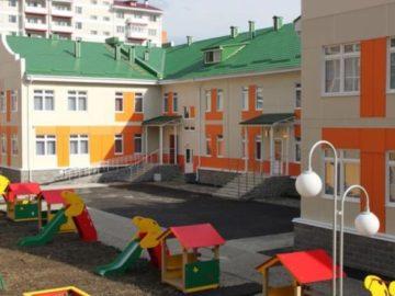 Детский сад в Новой Москве