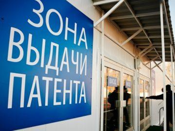 МФЦ для мигрантов в Новой Москве