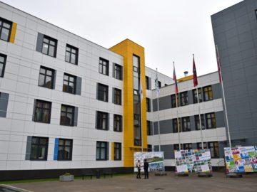 Школа в Новой Москве