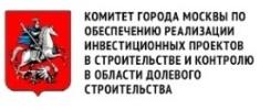 Комитет города Москвы по обеспечению реализации инвестиционных проектов в строительстве и контролю в области долевого строительства