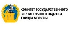 Комитет государственного строительного надзора города Москвы