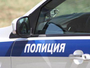 Ноая Москва Полиция Проиществия Криминал