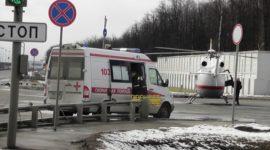 ДТП Новая Москва полиция ДПС вертолет МЧС