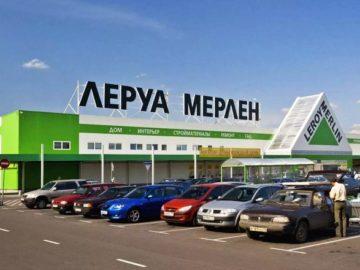 Строительство гипермаркета «Леруа Мерлен» в Новой Москве