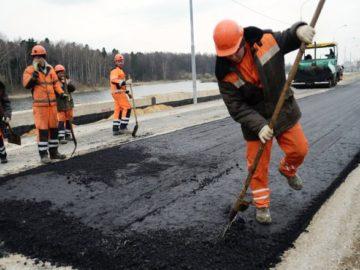 ремонт дороги в Новой Москве