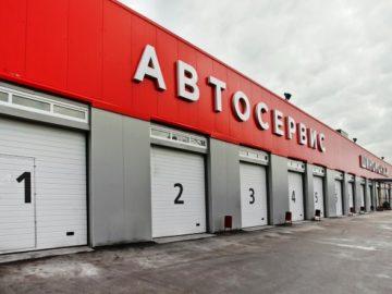Власти Москвы отменили строительство придорожного автосервиса в дер. Каменка в ТиНАО