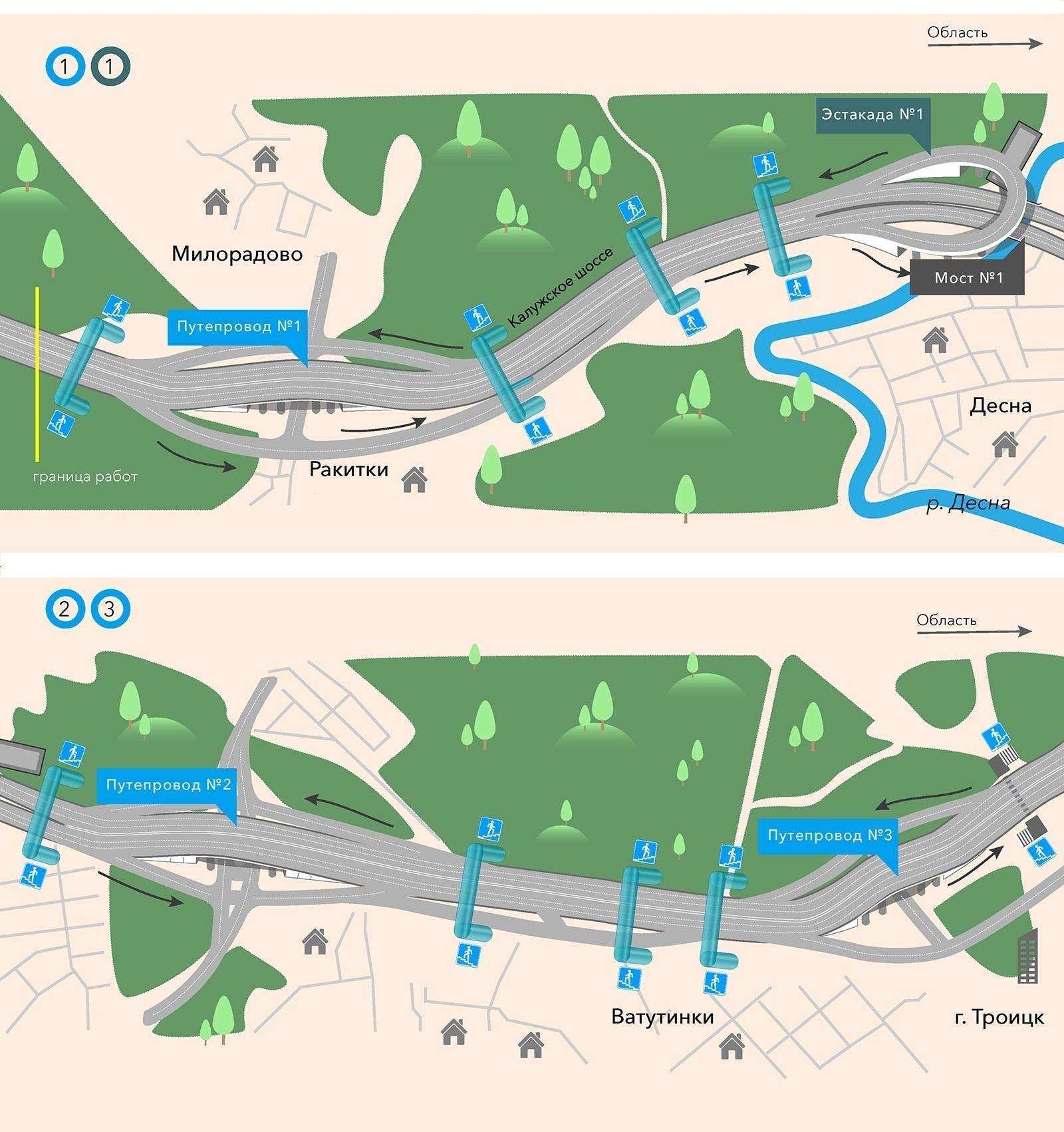 Второй этап реконструкции Калужского шоссе - в инфографике