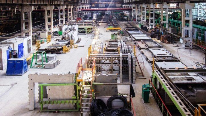 Производство блоков для жилых домов откроется в пос. Внуковское