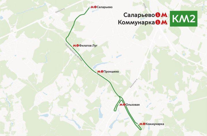 На время закрытия участка красной ветки метро запустят два компенсационных маршрута