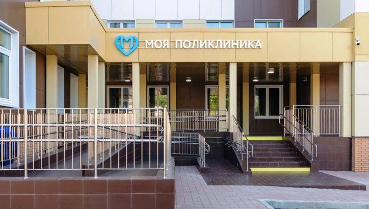 Строительство детско-взрослой поликлиники в Щербинке будет завершено к осени