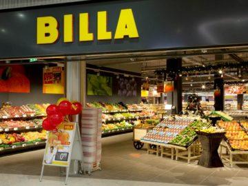 ГК «А101» построит первый в ТиНАО супермаркет BILLA в формате BTS