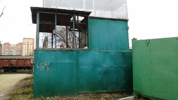 По решению суда в Щербинке демонтировали незаконную голубятню