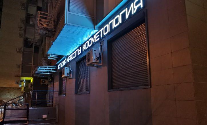 ГК «А101» выводит в продажу более 10 тыс. кв. м коммерческих помещений в Коммунарке