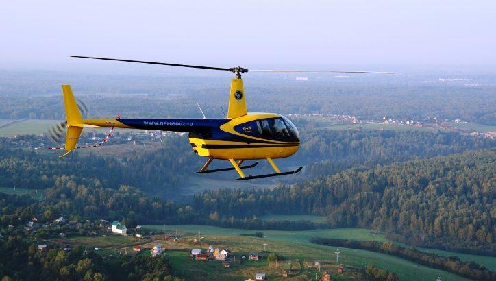 Около станции метро «Прокшино» появится вертодром для аэротакси. Вертолет