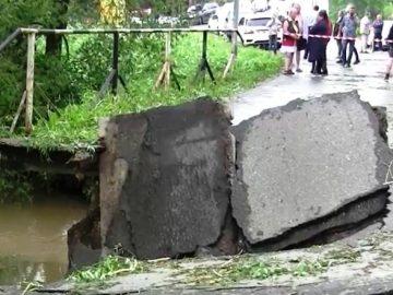 Опора автомобильного моста просела в пос. Марушкинское