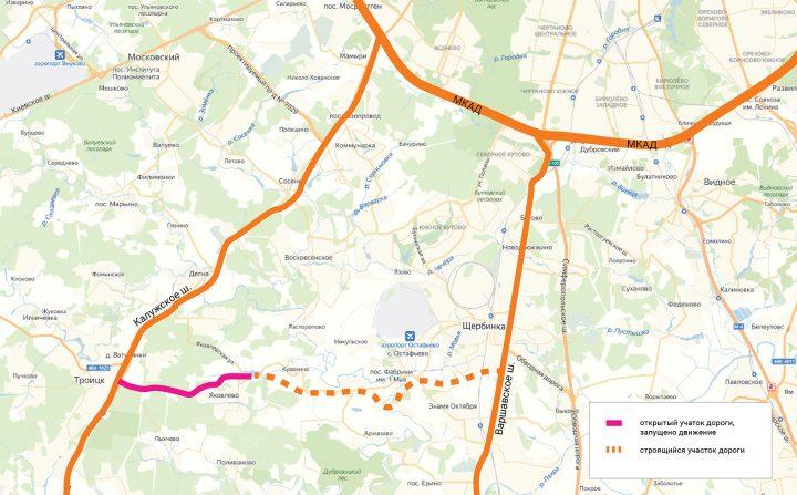 Дорогу между Варшавским и Калужским ш. введут в 2022 г.