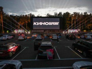 Более 500 гостей посетили автокинотеатр у станции метро «Филатов Луг»