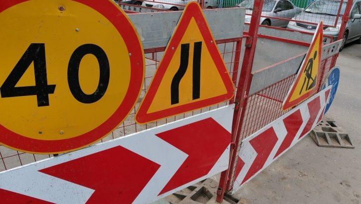 Движение транспорта в ЮЗАО и ТиНАО ограничено из-за строительства дороги