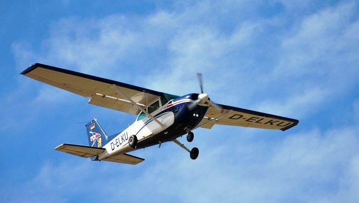 Легкий летательный аппарат совершил экстренную посадку в ТиНАО