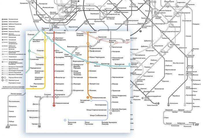 Троицкую линию до Коммунарки планируется ввести в 2024 г.