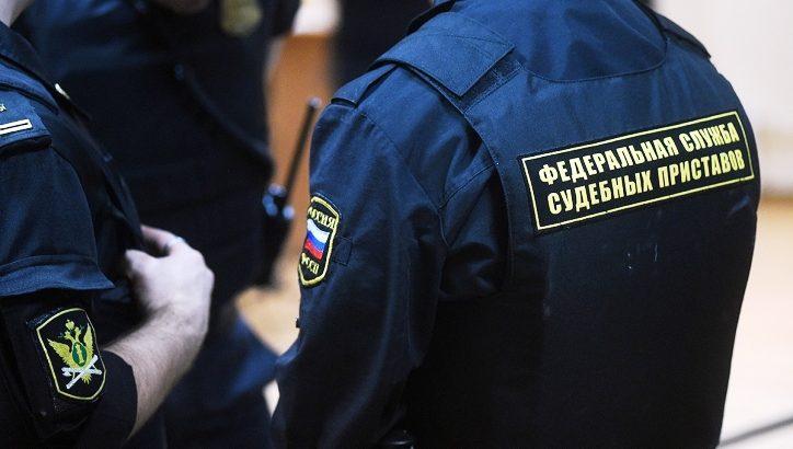 У жителя Троицкого округа отобрали квартиру за долги по оплате алиментов. В Отделе судебных приставов
