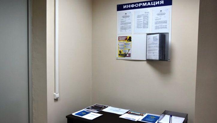В Новой Москве состоялось торжественное открытие нового участкового пункта полиции