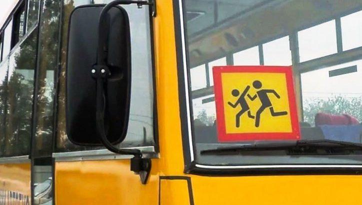 ГК «А101» запустила «ученический маршрут» для школьников ТиНАО - Дети, автобус