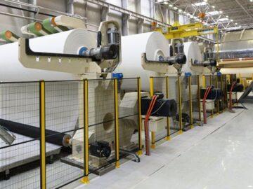 Промышленный цех планируют построить в Новой Москве. Цеха легкой или целлюлозно-бумажной промышленности